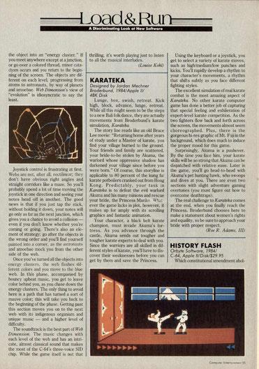 Karateka (Apple 2)