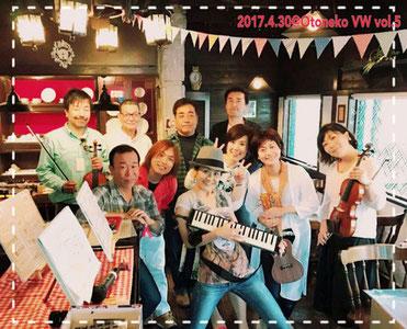 |きまぐれ猫屋総本店 vocalist Ai|ヴォーカルレッスン|ヴォーカルワークショップ|