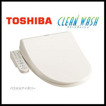 格安ウォッシュレット交換(東芝製SCS-T160)・ウォッシュレットの水漏れ・ウォッシュレットの故障など、トイレのトラブルで困ったら、大阪・奈良の口コミ評判のいい水道屋【水道便利屋さん】まで、ご連絡ください!安心価格・作業前見積もり・確実な施工を心がけて営業しております。