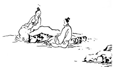 Illustration n° 3. Jean de Labrune (?-1743?) : La morale de Confucius, philosophe de la Chine. Pierre Savouret, Amsterdam, 1688.