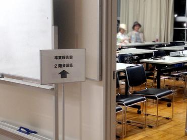 台東デザイナーズビレッジ卒業報告会(2016年)1