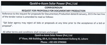 Corrigendum for RFP for Documentary Production - 22/01/2015