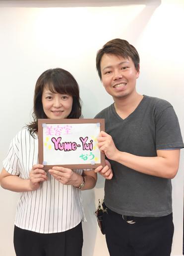 横浜の無責任美容師☆大人の女性にぴったり♪ デジタルパーマ