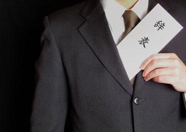 退職届を提出する男性の画像