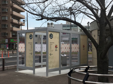 北与野駅前喫煙所