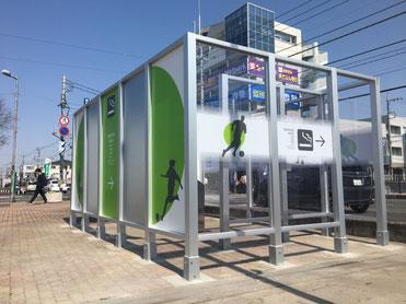 東浦和駅前喫煙所