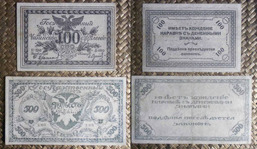 Rusia East Siberia serie rublos 1920 -Chita anversos-reversos