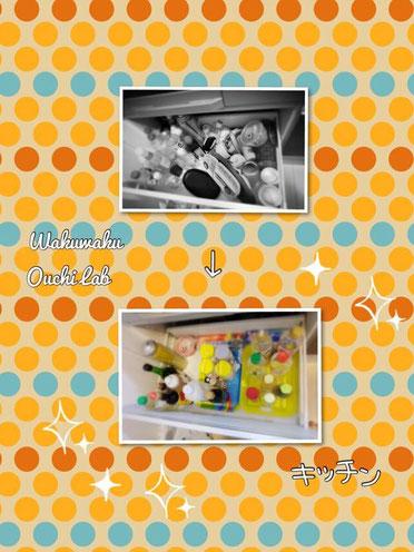 ◆キッチン