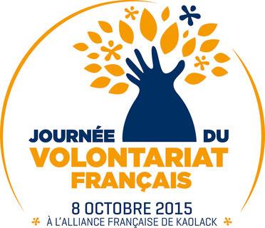 Journée du volontariat français au Sénégal