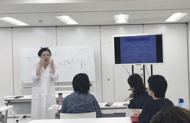 モリマサエステスクール上級皮膚科学コース 名古屋