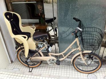20インチ子供乗せ自転車