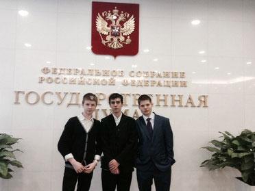 Антон Панфилов, Андрей Лукьянов и Вячеслав Макарычев.