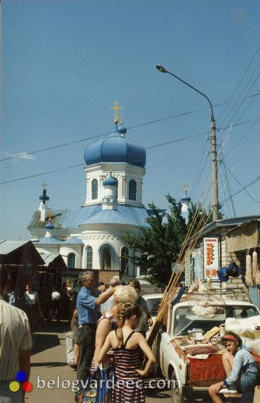 Азовский рынок, Новочеркасск, вид на Михайловский Храм, 90-е годы.
