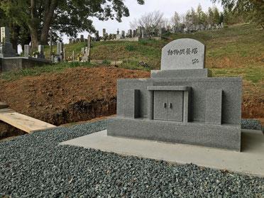 高西寺ペット霊園(火葬)から墓地へ