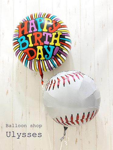 野球部 少年野球 球児 草野球 野球人へ 野球ボールのバルーン 誕生日 プレゼント バルーンショップユリシス
