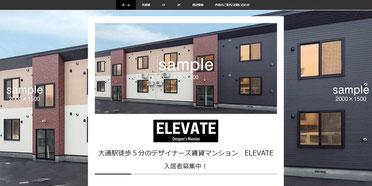 黒を基調としたホームページ作成用テンプレート