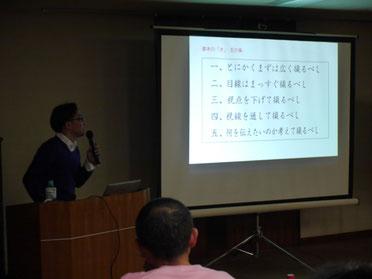 清水さんの講演の様子 その3