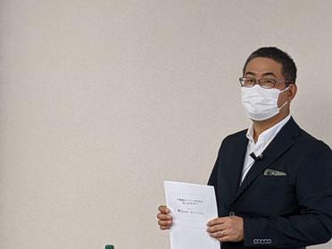 オーナーズビジョン株式会社 代表取締役 原田哲也