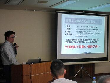 上田さんの講演の様子 その3