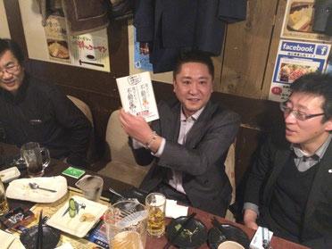 加藤さんの書籍が当たった参加者の方
