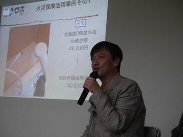 成田さんの講演の様子
