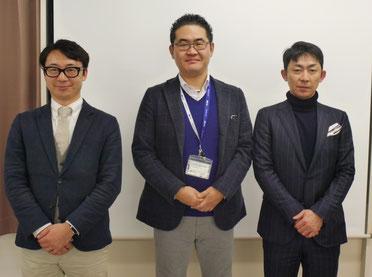 講師集合写真 左から、川村健治さん・原田塾長・城ヶ崎淳さん