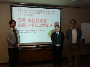 講師集合写真 左から、小泉さん・宮森さん・原田塾長