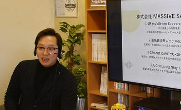 株式会社マッシブサッポロの川上さんが企業紹介をしている様子