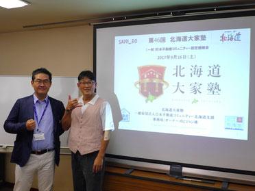 講師集合写真 左から、原田塾長・大川克彦さん