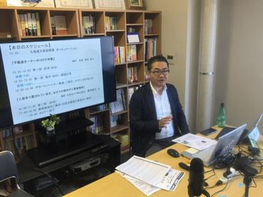 原田塾長がZOOMで勉強会を配信している様子