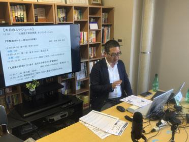 原田塾長がZOOM参加者の皆さんに挨拶をしている様子