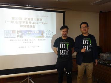 講師集合写真 左から、水野智之さん・原田塾長