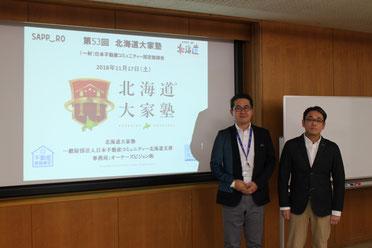 講師集合写真 左から、原田塾長・海野真也さん