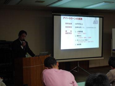 畠山さんの講演の様子 その2