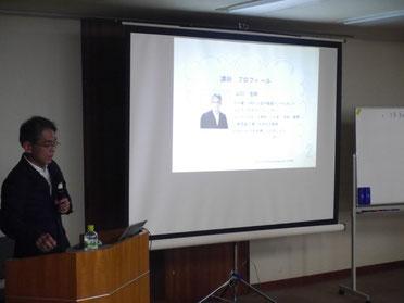 山口さんの講演の様子 その1