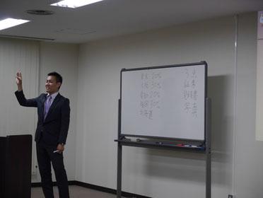 中村さんの講演の様子
