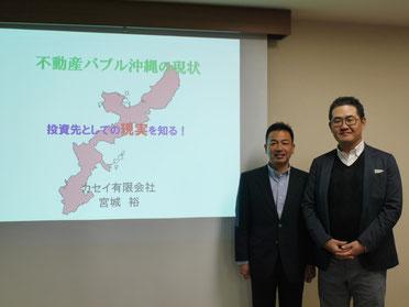 講師集合写真 左から、宮城裕さん・原田塾長