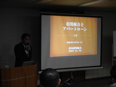 畠山さんの講演の様子 その1