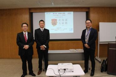 講師集合写真 左から、御手洗篤さん・山岡清利さん・原田塾長