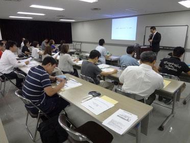 北海道大家塾 勉強会の様子 その2