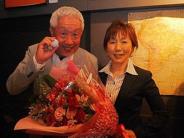 表彰を喜ぶ米生夫婦