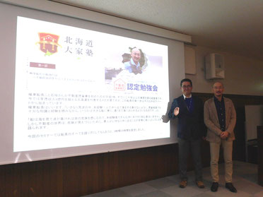 講師集合写真 左から、原田塾長・石垣幸造さん