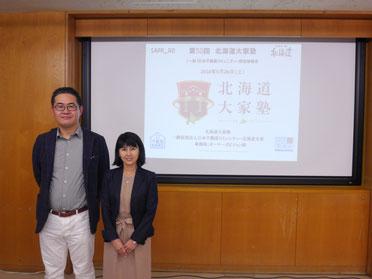 講師集合写真 左から、原田塾長・永井ゆかりさん