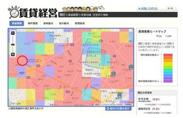 葵区の賃貸需要ヒートマップ