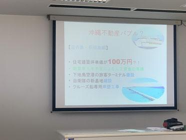 勉強会のスライド