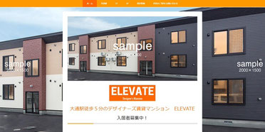 オレンジを基調としたホームページ作成用テンプレート