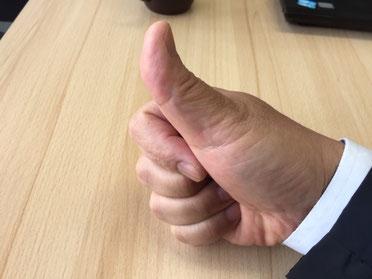 静岡 塾 駿河区 学習塾 勉強方法