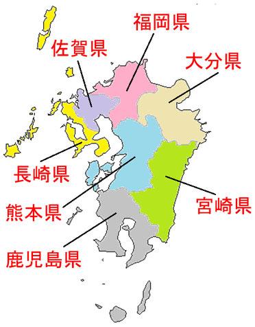 中学地理日本の地域区分と都道府県ざっくり 教科の学習