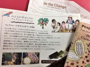 ピープルツリーのチョコレートの包み紙の裏には「食べる人においしさを、つくる人によろこびを。」というメッセージ