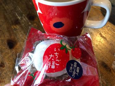 白あんのイチゴ大福♪ YMさん美味しかったデース。